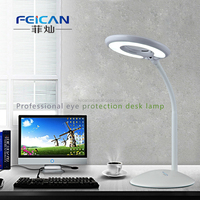Supper bright Desk/Table lamp eye protection ideal for both home and office use Table Lamp