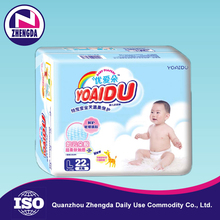 Low price of baby diapers free samples economic pack with cheap price free samples