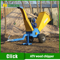 Tow-Behind Chipper Shredder