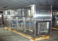 Automatic Barrel / keg filling machine / machinery / line / plant