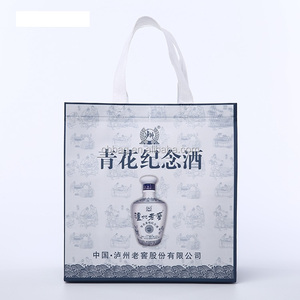 cheap custom eco promotion heat seal laminated non woven polyester travel bag