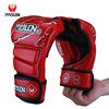 Half Mitts Mitten MMA Muay Thai Training Punching Boxing Sparring PU Gloves