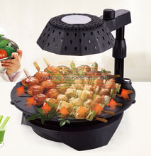 2015 new design electric infrared florabest barbecue grill with bbq stick
