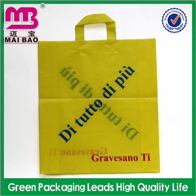 Soft loop handle bag making Manufacture China Wholesale Cheap loop handle bag