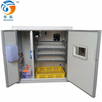 HT-352 egg incubator price 300 eggs chicken egg incubator for sale with best quality