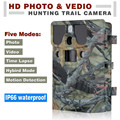 Zstar multi-language 1080P HD video scouting hunting wild camera trap wifi trail trophy camera