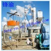 1MW Rice Husk Biomass Gasifier Power