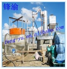 1MW rice husk biomass gasifier power plant in smooth operation