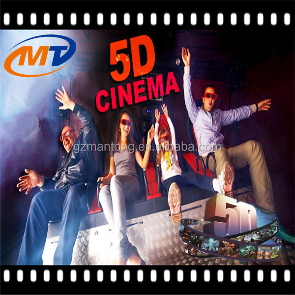 5D 7D 9D 12D cinema ride/9D motion simulator for sale