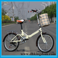The latest model Colorful Most popular with iron stand frame package OEM folding bike