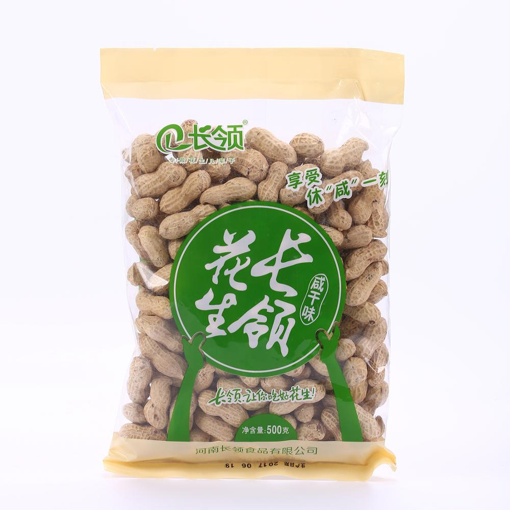 Changling nuts dried salty baked Fried peanuts 500g bags of nuts leisure snacks snacks