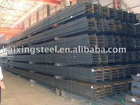 Steel H beams