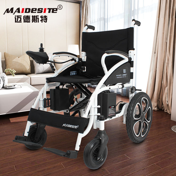 Lightweight disabled electric wheelchair with lithium battery