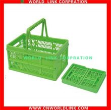 225 Plastic Double Handle Folding Shopping Basket