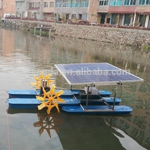 0.75HP solar aerator for aquaculture fish pond aerator shrimp farming paddle wheel aerator 2wheel floating machine