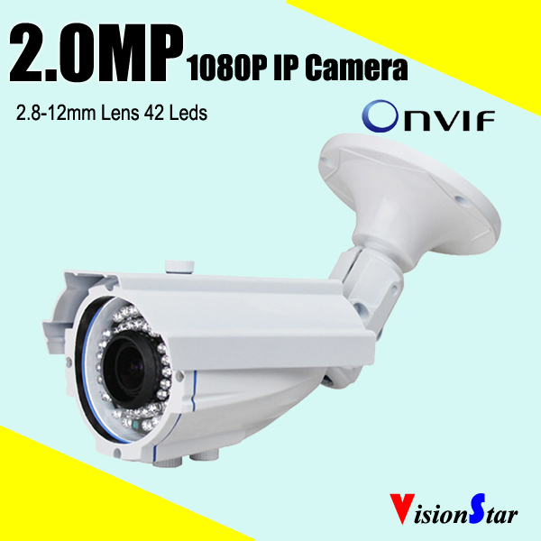 Hot type weatherproof 1080p 2.0mp mega pixel ip camera