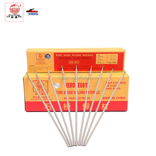 China factory Direct supply carbon steel welding electrode E6013 E7016 E7018 graphite electrode price