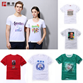 207 fashion online custom t shirt maker