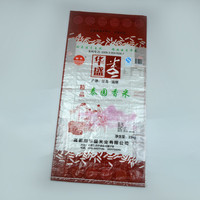China agriculture manufacturing high quality pp woven packaging rice bag 25kg
