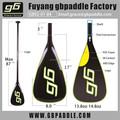 stand up paddle board race paddle