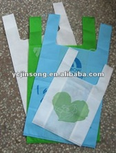 fast food plastic bags for food packaging