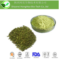Life Extension Herbal Ingredient Yellow Green Powder 95% Quercetin From Sophora japonica Extract, Sophora japonica Quercetin