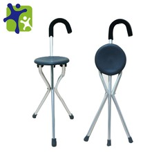 Foldable walking stick, Walking Cane with chair function Walking aids seat sticks walking cane seat SZD-LHJ