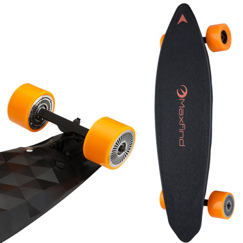 BETTER WHEELS 4 Wheel Electric Powered Skateboard For Sale