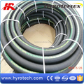 Smooth and Warpped Cover Rubber Air/Water Hose