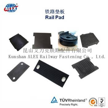 railway anti vibration pads,Customized Railway EVA HDPE Rubber reinforce rubber pad,HDPE plate railway parts