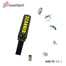 Guard Spirit Rechargeable Security Full Body Scanner Handy Metal Detector
