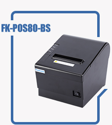 80mm Android 6.0 handheld Terminal POS system thermal receipt printer