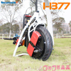 Innovative Products For Import Moto Folding Motorcycle Heavy Duty Electric Bike