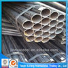 carbon steel thin wall tube &pipe price per ton