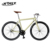 Green power vehicle electric city bike with hidden battery