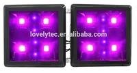 Hot selling apollo 8 full spectrum led growlights with CE certificate