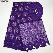 Wholesale african lace fabric big swiss voile lace high quality purple 16 colors !! TCR192