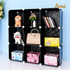 FH-AL0033 DIy selling home furniture multi purpose plastic storage