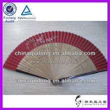 Lucky Bamboo Products Wedding Hand Fan Wedding Favors