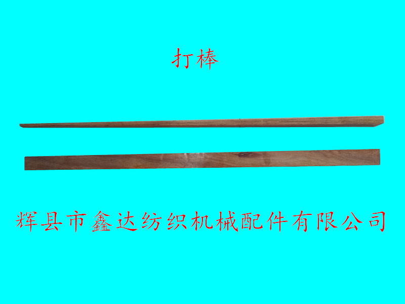 34 INCHES PICKING STICK FOR SHUTTLE LOOM