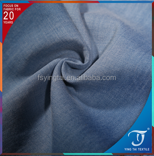 Prices very cheap 100 cotton twill woven soft wholesale wash denim fabric