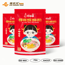 Authentic river snail rice noodle from China