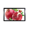 "Wall Hanging Touch Wifi Full Hd 32 "" LED Computer Monitor"