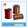 Certificated Enameled copper winding wire for bicycle electric motor