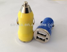 2.1+1A DC Car Charger Meet CE ROHS With 2 Port
