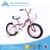 the most popular children motorcycle bike/kids motorcycle
