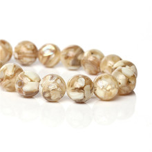 Freshwater Shell Resin Loose Beads Round Khaki Crushed About 10mm Dia, Hole:Approx 1.7mm, 40cm long