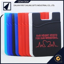 new arrival silicone 3m sticker smart wallet mobile card holder