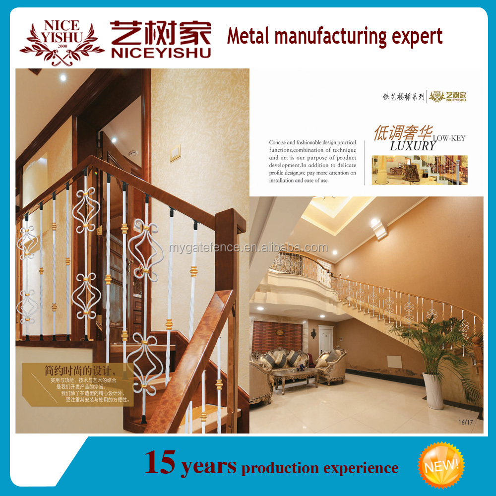alibaba latest beautiful used interior cheap price modern wrought iron ornamental stair railings
