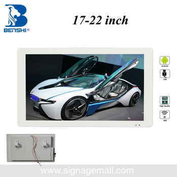 19 inch wall mounted and roof mounted bus led advertising screen